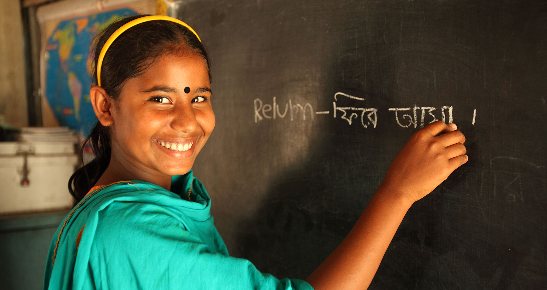Girl in a school in Bangladesh